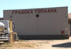 TOPLANA (4)
